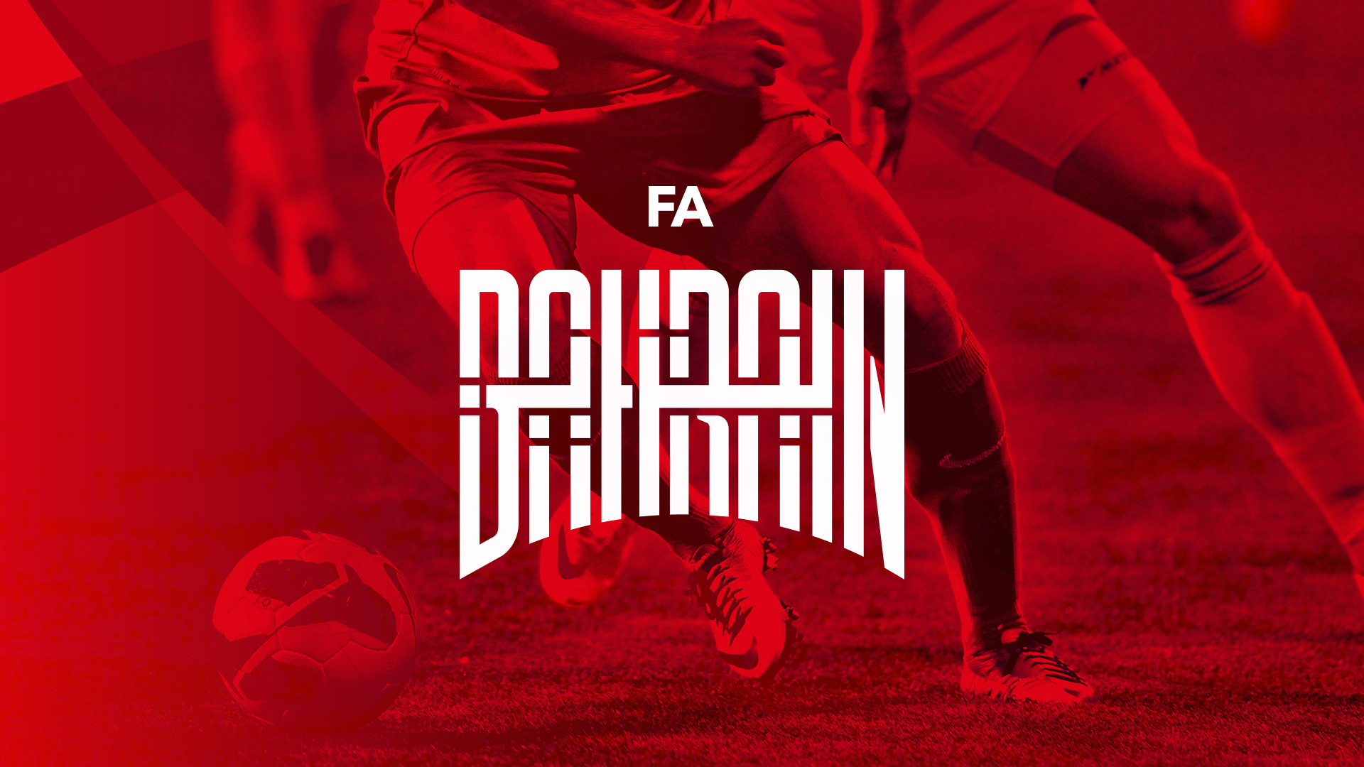 bahrain football association branding