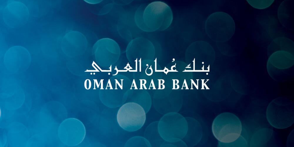 Oman Arab Bank Debit Cards